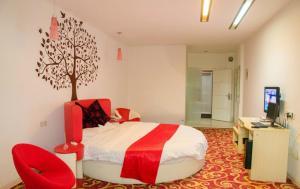 Hostels und Jugendherbergen - Thank Inn Chain Hotel Jiangsu Suqian Yanghejiudu Shopping Mall