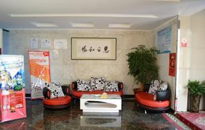 Hostels und Jugendherbergen - Thank Inn Chain Hotel Henan Xinyang Train Station Gongqu Road