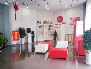 Auberges de jeunesse - Thank Inn Chain Hotel Jiangxi Yichun Tonggu Jiexin Garden