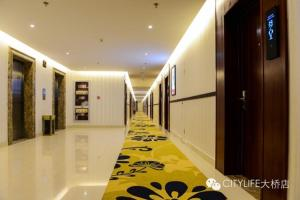 Thank Inn Chain Hotel Jiangsu Yangzhou Jiangdu District Daqiao Town