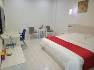 Hostels und Jugendherbergen - Thank Inn Chain Hotel Jiangxi Xinyu Shengli Road
