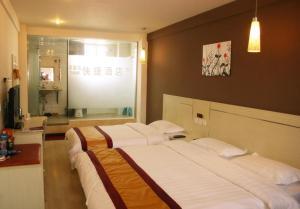 Auberges de jeunesse - Thank Inn Chain Hotel Jiangsu Lianyungang Xinpu