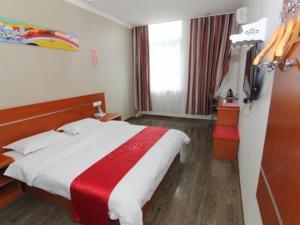 Auberges de jeunesse - Thank Inn Chain Hotel Jiangsu Yangzhou Yizheng North Daqing Road