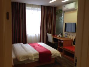 Hostales Baratos - Thank Inn Chain Hotel Anhui Xuancheng Jing Town East Huancheng Road
