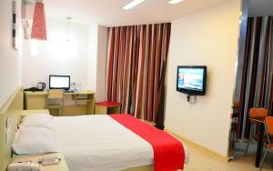 Albergues - Thank Inn Chain Hotel Jiangsu Sihong Commercial Plaza