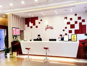 Hostels und Jugendherbergen - Thank Inn Chain Hotel Jiangxi Shangrao Qianshan 2nd Fuwei Road