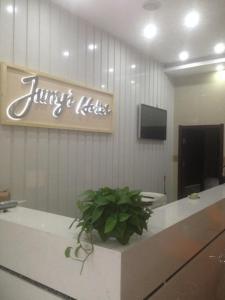 Auberges de jeunesse - JUNYI Hotel Jiangsu Taizhou Taixing Guoqing Middle Road
