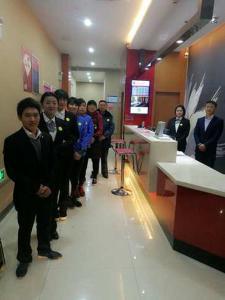 Thank Inn Chain Hotel Zhejiang Huzhou Changxing Town Qingfang City