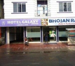 Auberges de jeunesse - Hotel Galaxy International