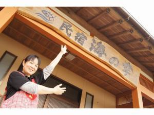 Auberges de jeunesse - Minshuku Umi no Sachi