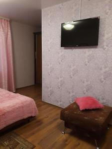 Guest House Country Hope - Uzyan