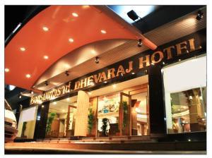Dhevaraj Hotel - Ban Huai Kom