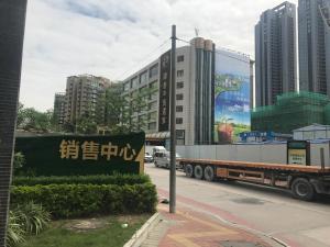 Hostales Baratos - Hostal Zhuhai Shiguang