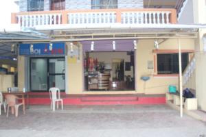 Auberges de jeunesse - Kasar Guest House