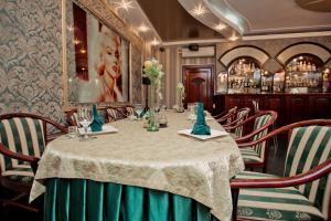 Hotel Centralnaya - Lesnoye