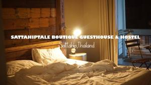Auberges de jeunesse - Auberge Sattahiptale Boutique Guesthouse &