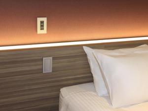 El Inn Kyoto, Hotel  Kyoto - big - 54