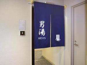 El Inn Kyoto, Hotely  Kjóto - big - 42
