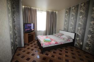 Comfort Apartments Timan - Syktyvkar
