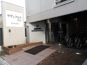Southern Cross Inn Matsumoto, Отели эконом-класса  Мацумото - big - 1