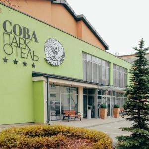 Park Hotel Sova - Ryazan