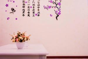Chongqing Come and Go Freely Youth Hostel, Hostely  Čchung-čching - big - 14