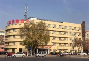 Hostales Baratos - Happy Home Inn Binzhou Bohai Balu Branch