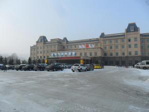 Yabuli Hot Spring Resort - Hotel - Shangzhi