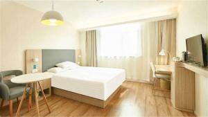 Hanting Changsha Wu Yi Square Branch, Hotels  Changsha - big - 27