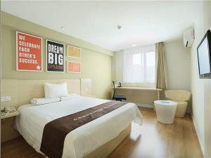 Hanting Changsha Wu Yi Square Branch, Hotels  Changsha - big - 6