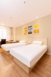 Hanting Changsha Wu Yi Square Branch, Hotel  Changsha - big - 18