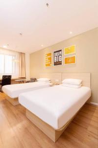 Hanting Changsha Wu Yi Square Branch, Hotels  Changsha - big - 20