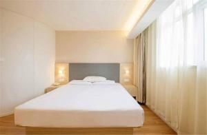Hanting Changsha Wu Yi Square Branch, Hotels  Changsha - big - 17