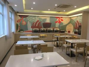 Hanting Changsha Wu Yi Square Branch, Hotel  Changsha - big - 16