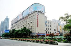Hanting Changsha Wu Yi Square Branch, Hotels  Changsha - big - 9