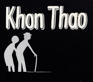 KhonThao - Pa Sang