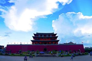 Hostales Baratos - Hostal Jianshui Upland Internation