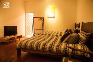 TanWu Hotel, Hostely  Dali - big - 34