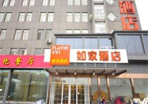 obrázek - Home Inn Ji'nan North Xiaoqinghe Road Huangtai
