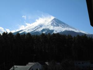 Evergreen Fuji, Hotely  Fujiyoshida - big - 33
