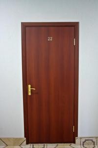 Flaghman, Pensionen  Kabardinka - big - 83