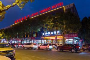 obrázek - Lifeng Tangguo Hotel