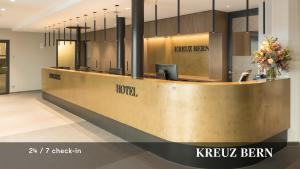 Kreuz Bern Modern City Hotel - Bern