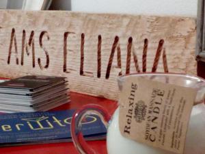 Sweet Rooms Eliana - AbcAlberghi.com
