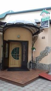 Отель Фиеста, Белгород-Днестровский