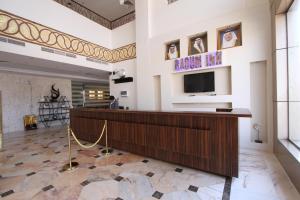 黑尔洛姆旅馆