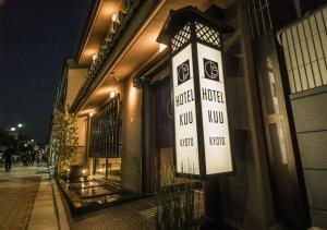 Hotel Kuu Kyoto - Kyoto