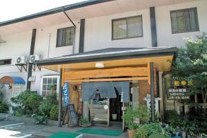 Auberges de jeunesse - Meranoyado Fujiya