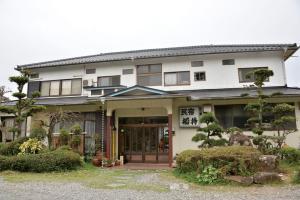 Auberges de jeunesse - Mishuku Funamachi