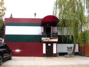 Hostel na Tekhnologicheskom proyezde 1 - Bogorodskoye